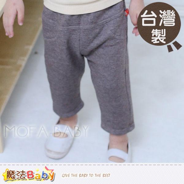 【魔法Baby】台灣製造厚款刷毛內裡保暖長褲~男童裝~k32376