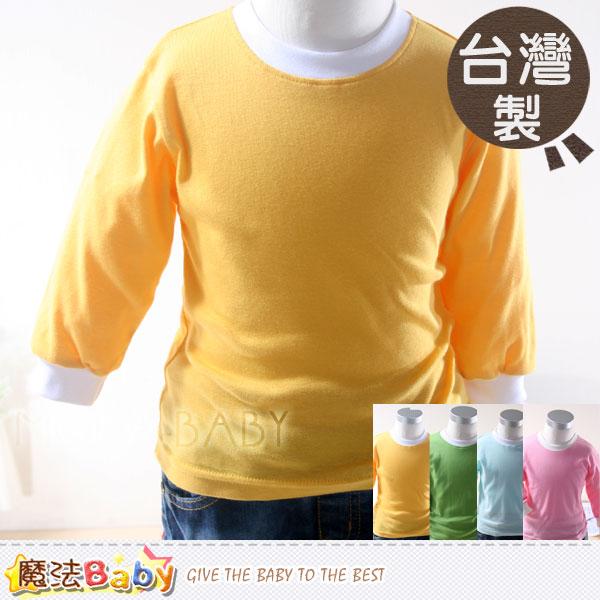 【魔法Baby】台灣製KUKI幼兒純棉長袖上衣(黃.綠.藍.粉)~男女童裝~k32390
