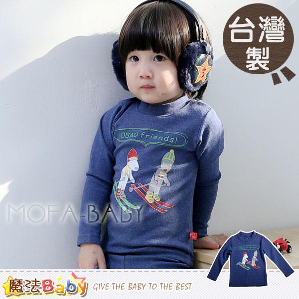 魔法Baby~台灣製造滑雪半高領長袖圖T/上衣~男童裝~k32406