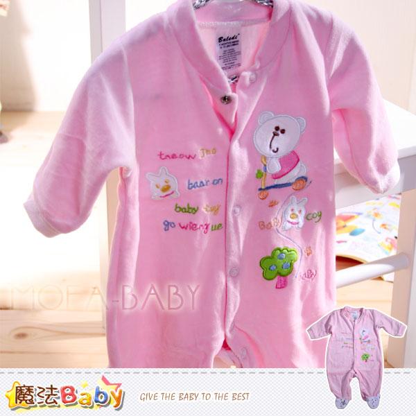 魔法Baby~法國設計小白熊滑板車細絲絨包腳連身衣/包屁衣~女童裝~k32437