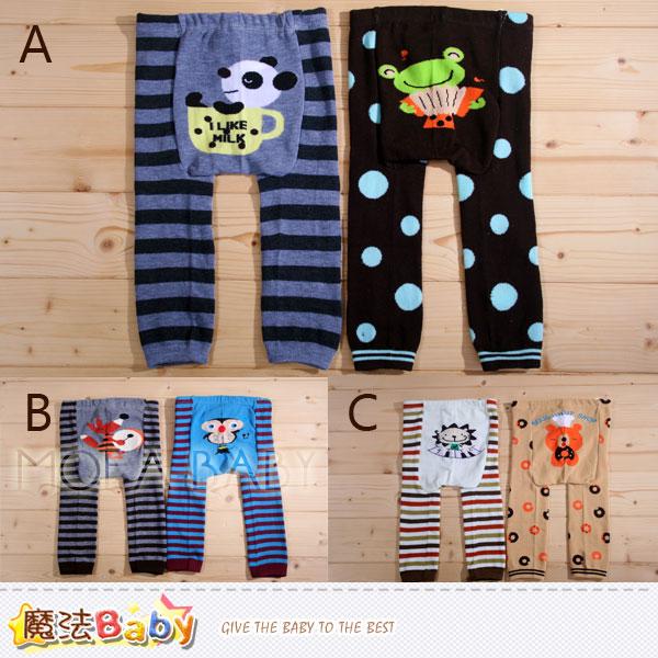【魔法Baby】針織毛線保暖褲/褲子(A.B.C)~2件一組~男童裝~k32727