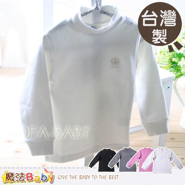 【魔法Baby】台灣製半高立領磨毛厚款保暖衣(灰.白.粉.黑)~男女童裝~k32864