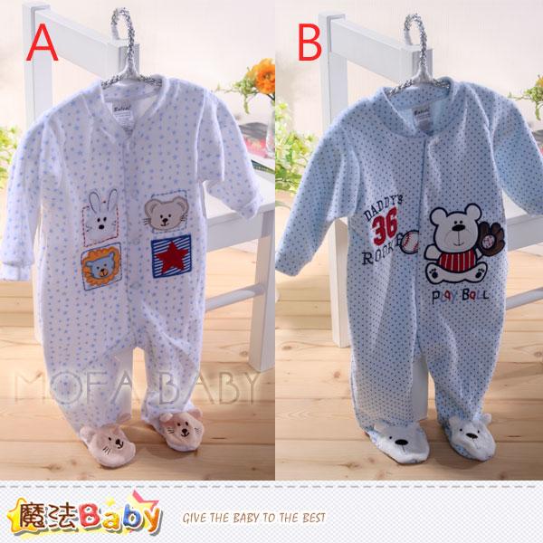 包腳連身衣~法國設計細絲絨連身衣~嬰兒服~魔法Baby~k33090