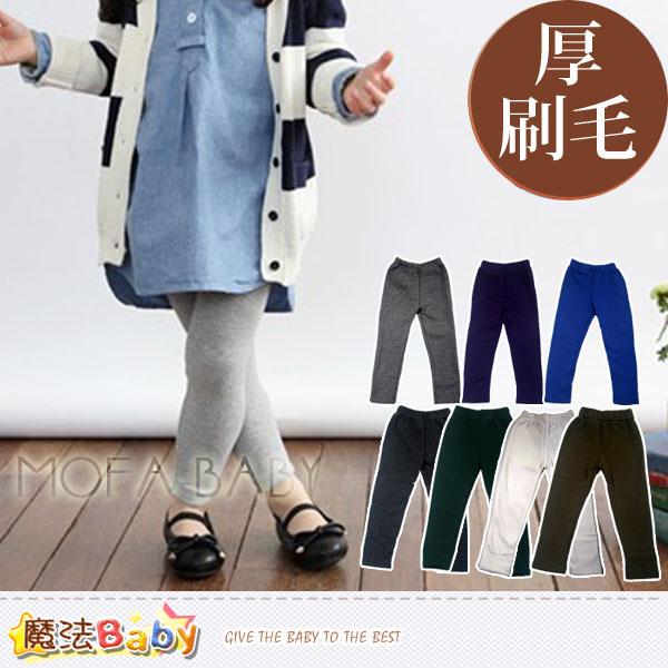 女童長褲~刷毛加厚極暖內搭修身褲~女童裝~魔法Baby~k33267