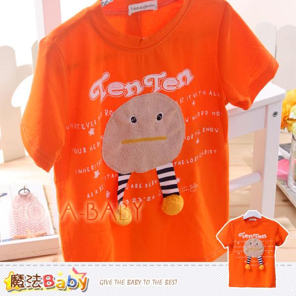 短袖T恤~男女童趣味設計圖T~男女童裝~魔法Baby~k33571