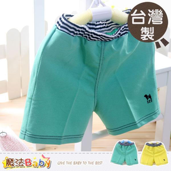 兒童短褲~台灣製造男童短褲(A.B)~男童裝~魔法BABY~k33830
