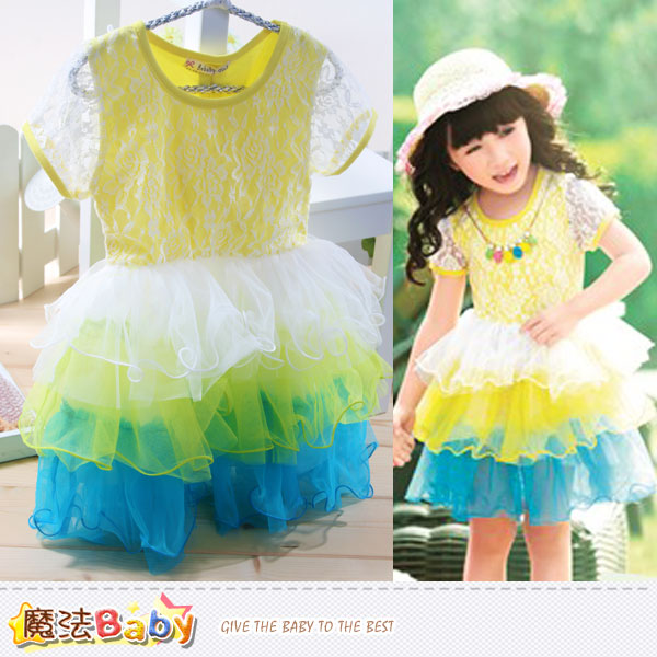 女童洋裝~蕾絲公主洋裝~連身裙~魔法Baby~k33908