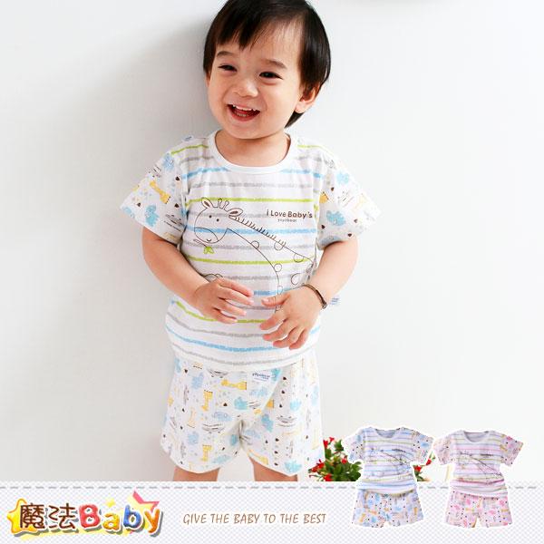 嬰幼兒居家套裝~睡衣~純棉肩開短袖短褲套裝~嬰兒服飾~魔法Baby~k34752