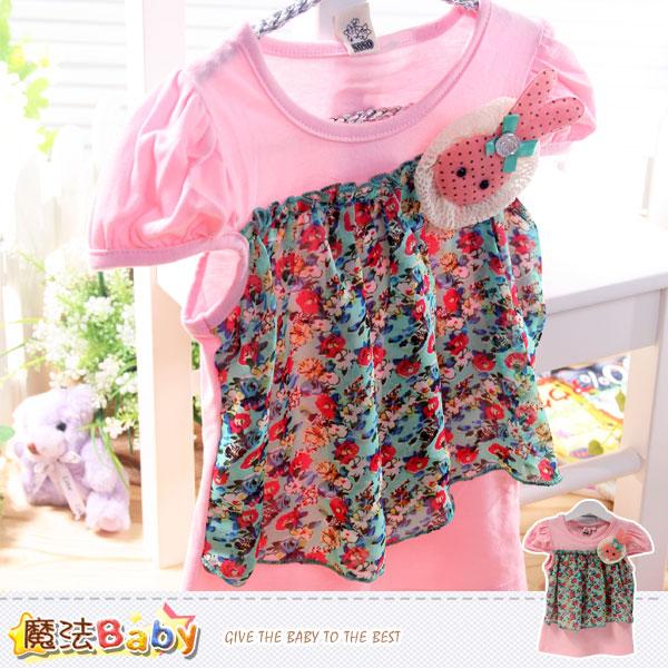 連身裙~女童假兩件式洋裝~女童裝~魔法Baby~k35094