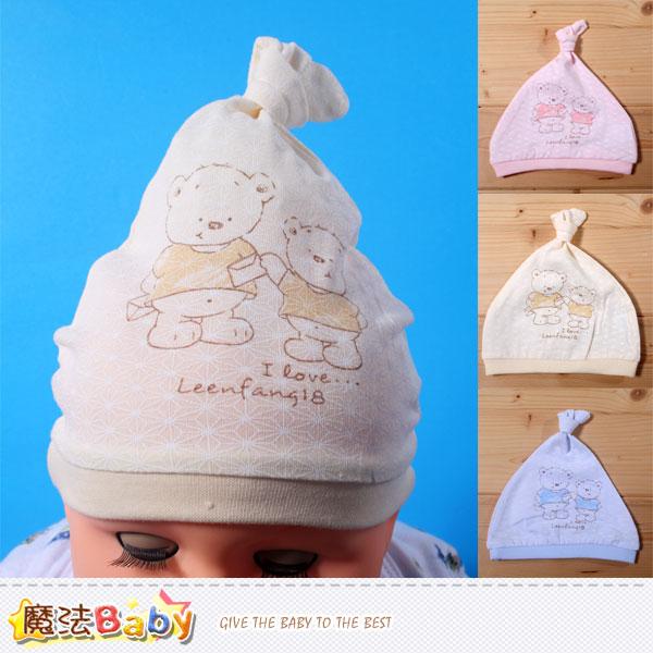 嬰兒帽~初生寶寶薄款單結帽(藍.黃.粉)~嬰幼兒用品~魔法Baby~k35384