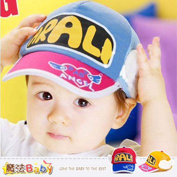 兒童夏季網帽 男女童帽子 (紅.黃.水藍) 魔法Baby~k35568