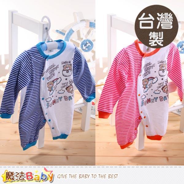 寶寶連身衣 台灣製嬰兒長袖兔衣(藍.粉) 魔法Baby~k35859
