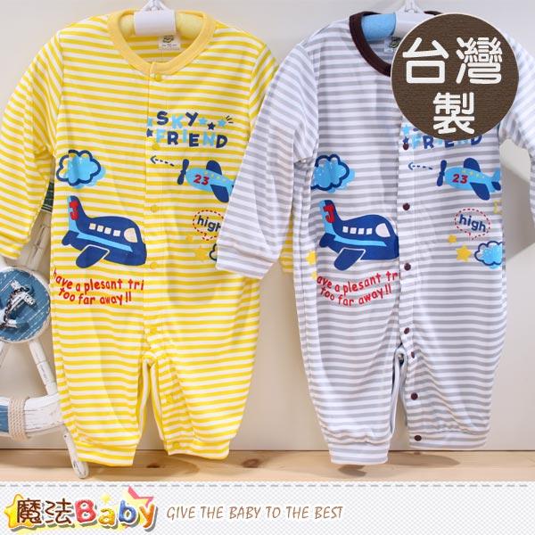 寶寶連身衣 台灣製嬰兒長袖兩用兔裝(黃.灰) 魔法Baby~k35866