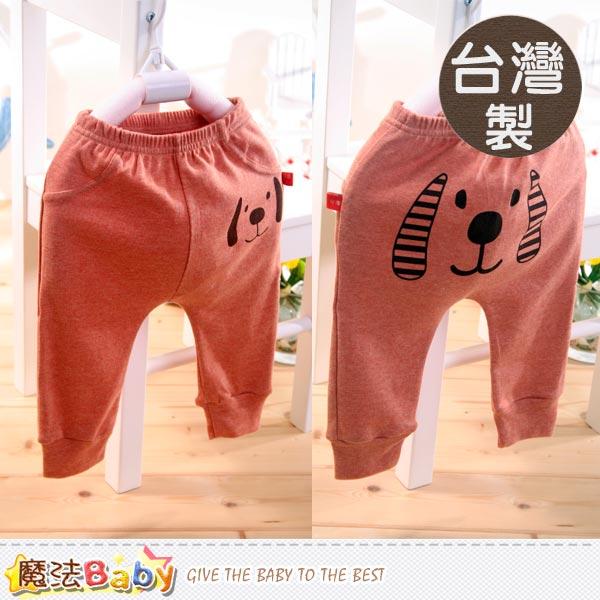 長褲 台灣製0~2歲幼兒秋冬哈倫褲 魔法Baby~k36206
