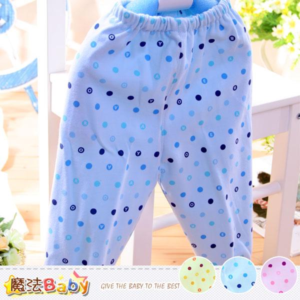 幼兒長褲 百貨專櫃正品純棉居家長褲(藍.粉.黃) 魔法Baby~k36299