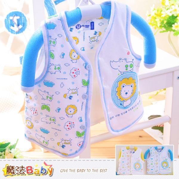 嬰幼兒背心外套 百貨專櫃正品鋪棉保暖外套(黃.藍) 魔法Baby~k36428