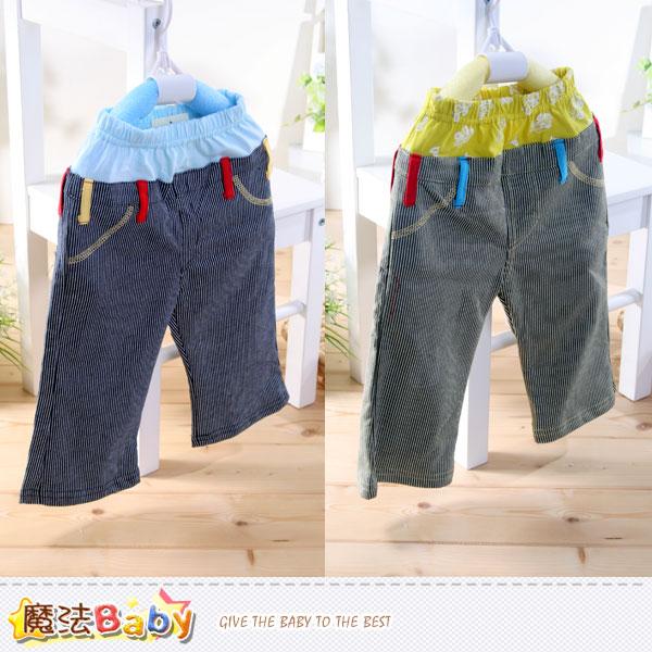 男童長褲 假兩件帥氣兒童長褲(A藍.B綠) 魔法Baby~k36695