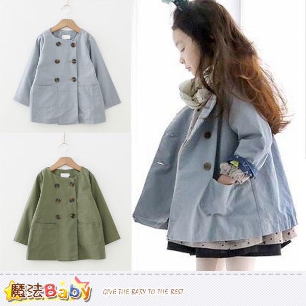 女童外套 雙排扣風衣外套(灰藍.綠) 魔法Baby~k36954