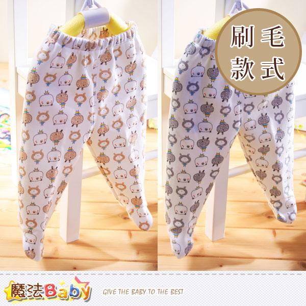 嬰兒厚刷毛極暖包腳長褲(兩色隨機出貨) 魔法Baby~k37302