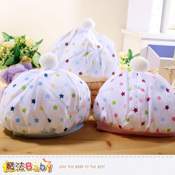 嬰兒帽 厚鋪棉極暖初生嬰兒帽(藍.粉.黃) 魔法Baby~k37531