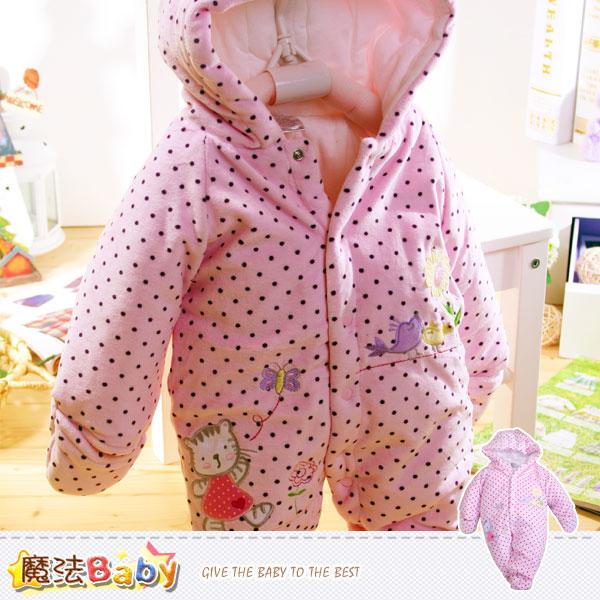 加厚鋪棉極暖絲絨連帽腳套嬰兒連身衣 魔法Baby~k37746