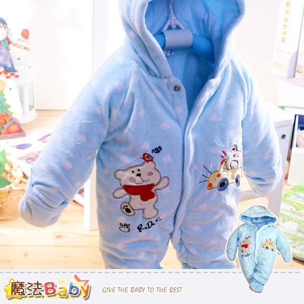 加厚鋪棉極暖絲絨連帽腳套嬰兒連身衣 魔法Baby~k37753