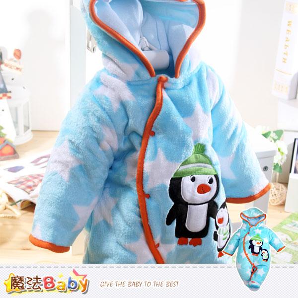 加厚鋪棉極暖珊瑚絨連帽包腳嬰兒連身衣 魔法Baby~k37760
