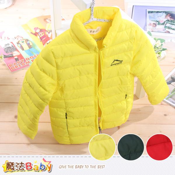 韓版輕量人工羽絨短外套(黃.紅.藍) 魔法Baby~k37807