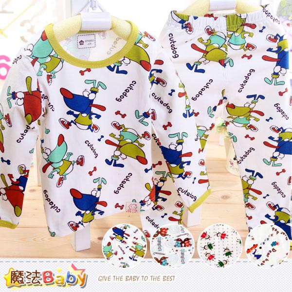 兒童居家套裝 睡衣褲(A.B.C.D) 男女童裝 魔法Baby~k37814