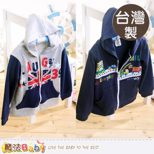 外套 台灣製嬰幼兒連帽外套(A藍.B灰) 魔法Baby~k37951