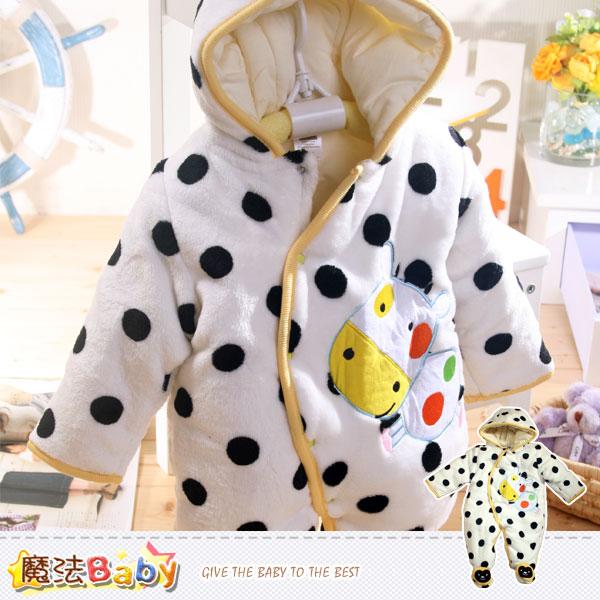 加厚鋪棉極暖珊瑚絨連帽包腳嬰兒連身衣 魔法Baby~k38293