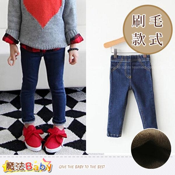 女童牛仔褲 極暖厚刷毛合身牛仔褲 魔法Baby~k38354