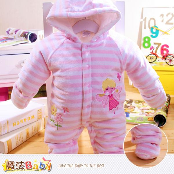 加厚鋪棉極暖絲絨連帽腳套嬰兒連身衣 魔法Baby~k38644