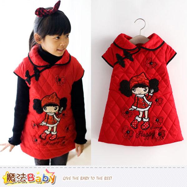 女童裝 旗袍式設計洋裝 魔法Baby~k38798