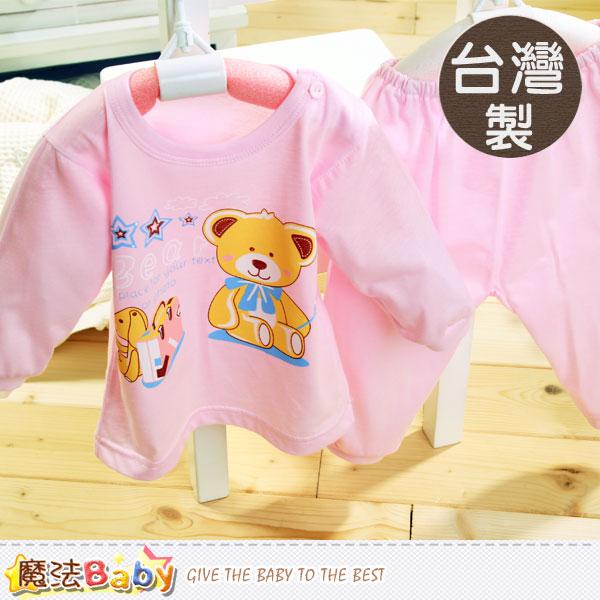 台灣製薄款春夏冷氣房居家套裝 睡衣 魔法Baby~k39405