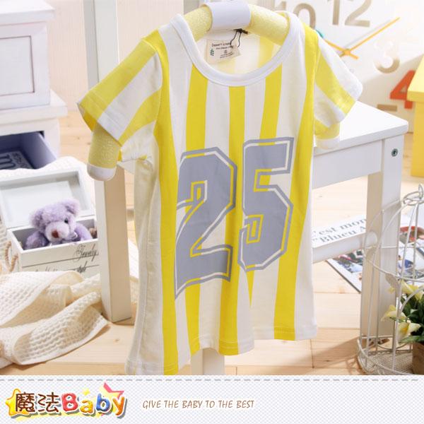 兒童短袖舒適T恤 魔法Baby~k39511