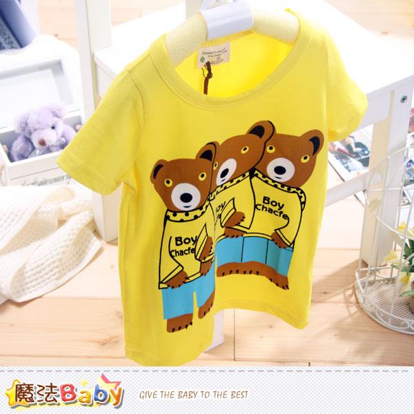 兒童短袖舒適T恤 魔法Baby~k39528