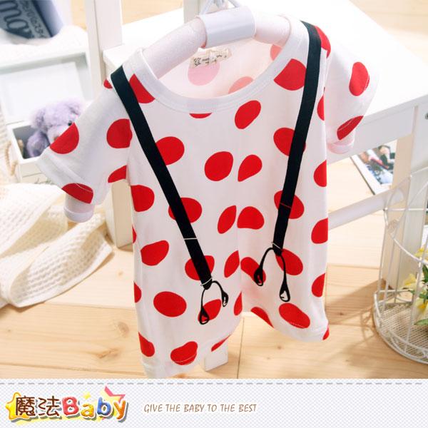 兒童短袖舒適T恤 魔法Baby~k39542