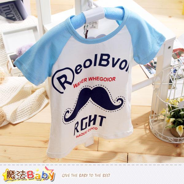 兒童短袖舒適T恤 魔法Baby~k39559