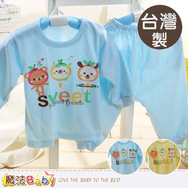 台灣製薄款春夏冷氣房居家套裝(黃.藍) 魔法Baby~k39566