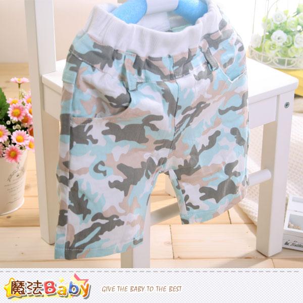 男童夏季迷彩短褲 男童裝 魔法Baby~k40128