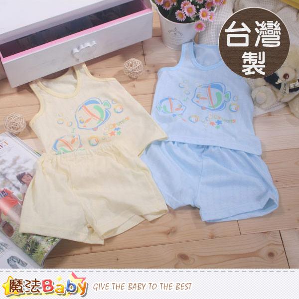 台灣製純棉兒童居家背心套裝(藍.黃) 魔法Baby~k41446