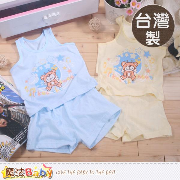 台灣製純棉兒童居家背心套裝(藍.黃) 魔法Baby~k41453