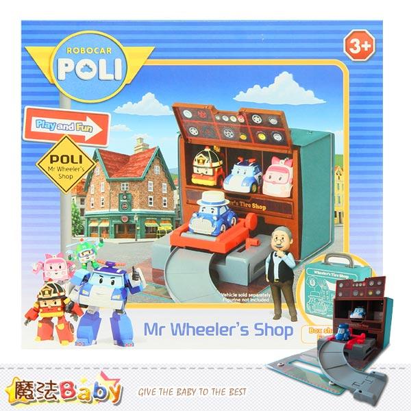 玩具 惠勒先生維修店 魔法Baby~lrb83247
