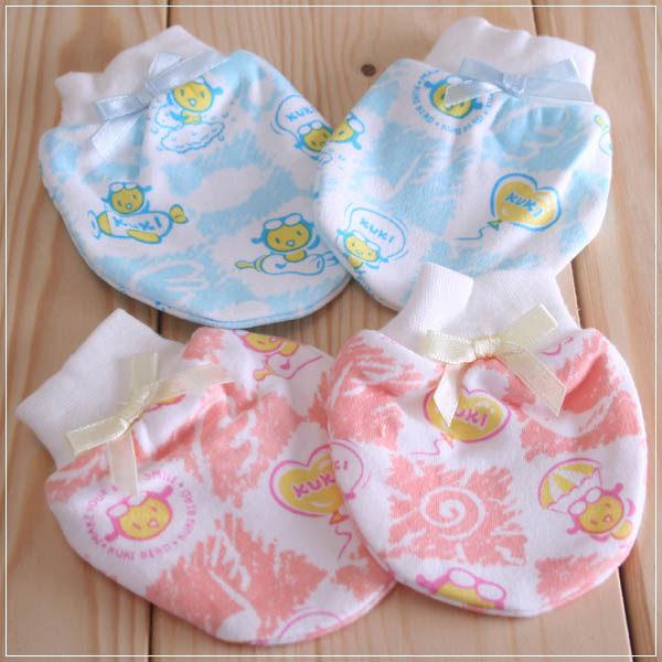 魔法Baby ~台灣製造KUKI酷奇柔軟嬰兒手套~嬰兒用品~k21005