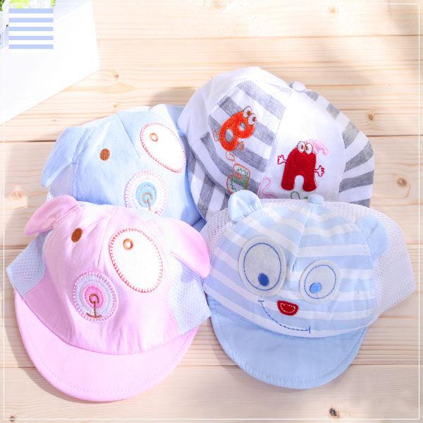 魔法Baby ~超可愛造型小童帽(藍白條紋)~兒童帽~時尚設計童裝~k22209