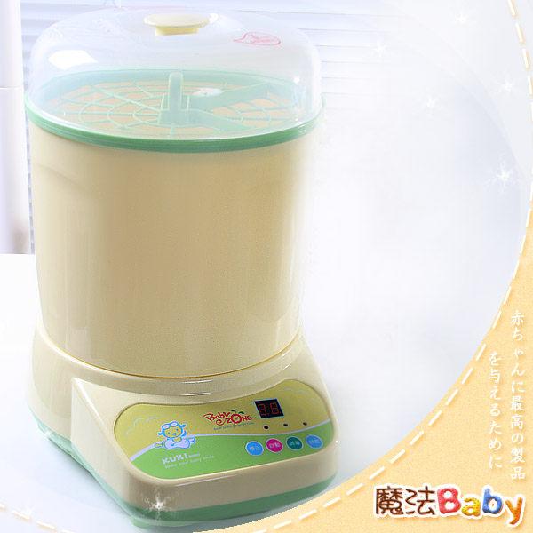 魔法Baby~Baby Zone 寶貝特區微電腦數位顯示蒸氣烘乾消毒鍋~嬰兒用品~時尚設計~bz1007