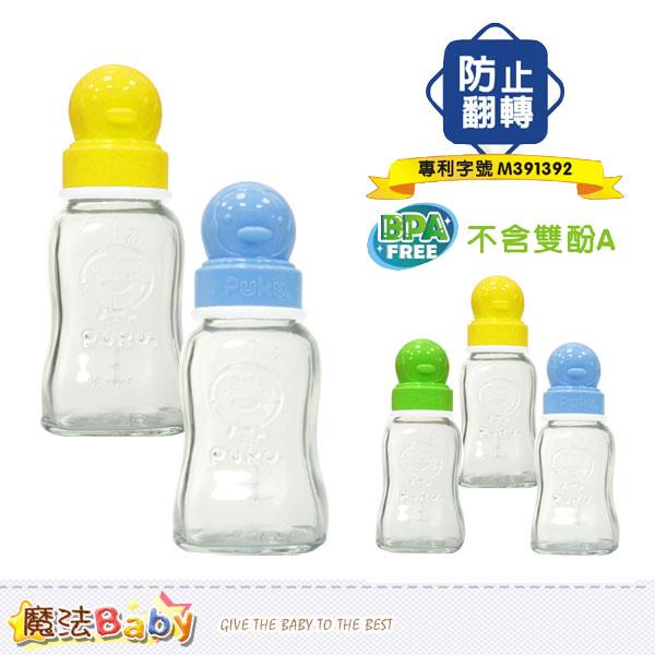 PUKU玻璃奶瓶150c.c(藍.綠.黃) 魔法Baby~p10172