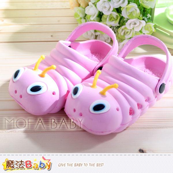 魔法Baby~超Q毛毛蟲造型水陸輕便鞋(粉18~23)~女童鞋~s5980
