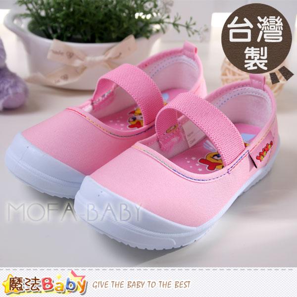 魔法Baby~台灣製造幼兒園粉色素面室內鞋~女童鞋~sa018